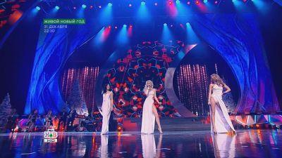 Виа Гра - Так сильно (Live,  Все звезды в Новый год 2016)