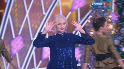 Полина Гагарина - Танцуй со мной ( Live,  Голубой Огонек на Шаболовке 2017)