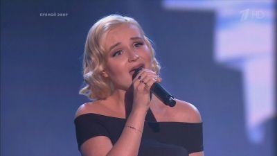 Полина Гагарина – Стану солнцем (Live,Роза Хутор. Рождество 2017)