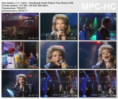 C.C. Catch - Heartbreak Hotel ( Live. Peter's Pop Show)