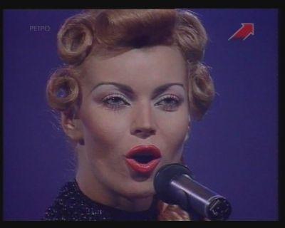 Лада Дэнс – Ночь (Live, Песня-93)
