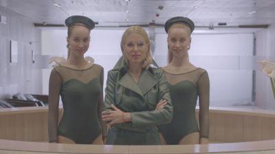 Ольга Горбачева — Повезло