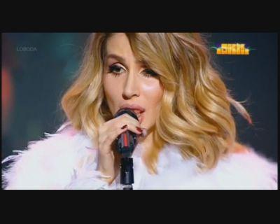 Светлана Лобода -  К чёрту любовь ( Live, Шоу 2017)