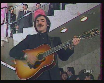 Михаил Боярский - Остров детства (Live,  Первомайский концерт 1985)