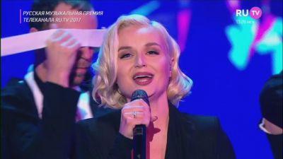 Полина Гагарина - Драмы больше нет (Live, Церемония вручения Русской Музыкальной Премии телеканала RU.TV 2017)