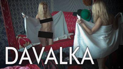 Группа Хорошие люди - Давалка