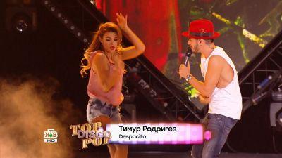 Тимур Родригез  -  Despacito (Live, Top Disco Pop 2 2017)
