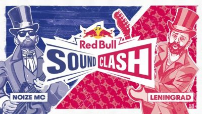 Ленинград vs Noize MC - Live @ Red Bull SoundClash