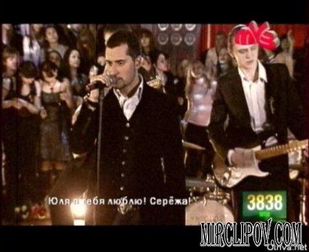 Иракли - Ну и что (Live Version).