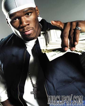 50 Cent - Backseat